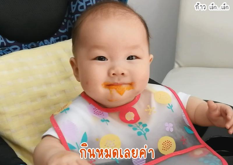 เมนูแครอทผสมข้าวตุ๋น